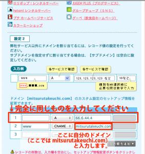 muumuu_record